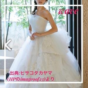ウェーブタイプ】の似合うウェディングドレス、プリンセスライン編